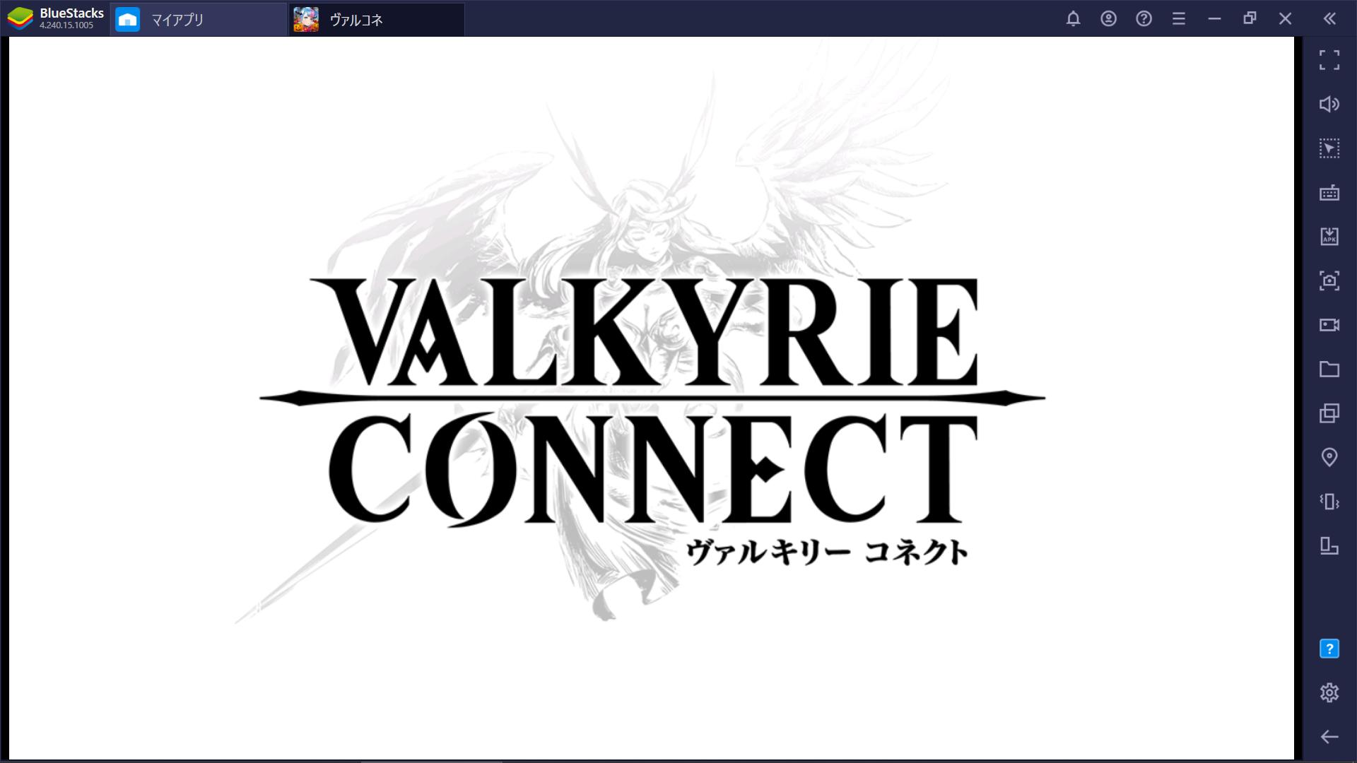 BlueStacksを使ってPCで『ヴァルキリーコネクト』を遊ぼう