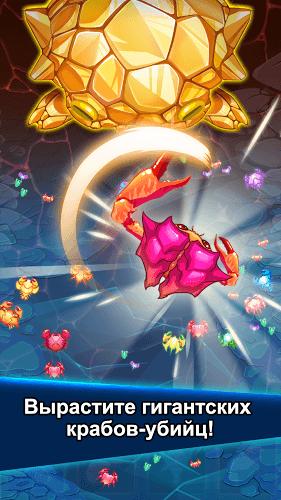 Играй Война крабов (Crab War) На ПК 5
