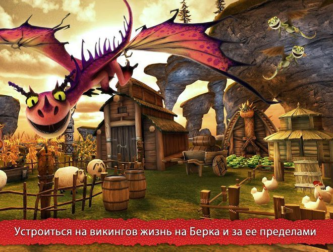 Играй School of Dragons На ПК 4