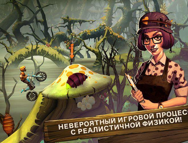 Играй Trials Frontier На ПК 13