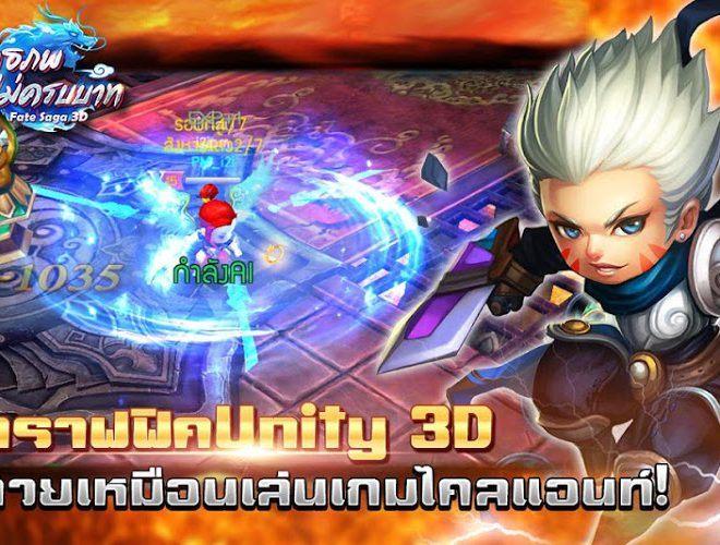 เล่น Longcheng not Baht Mobile on pc 4