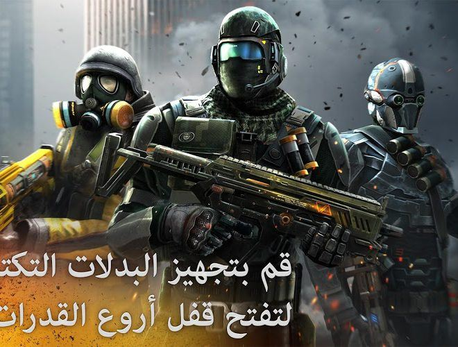 إلعب Modern Combat 5: Blackout on PC 9