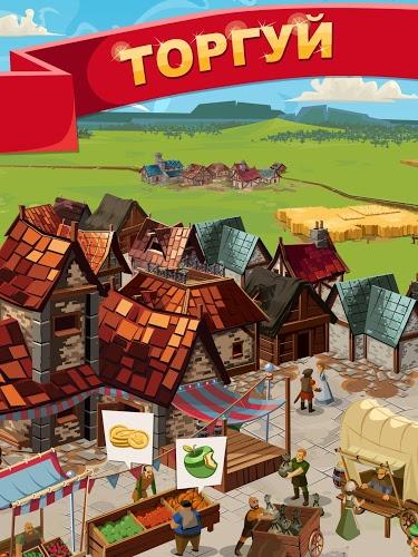 Играй Empire Four Kingdoms На ПК 11
