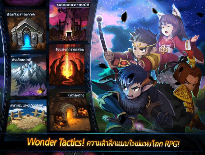 เล่น Wonder Tactics on PC 7
