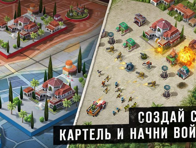 Играй Narcos: Cartel Wars На ПК 13