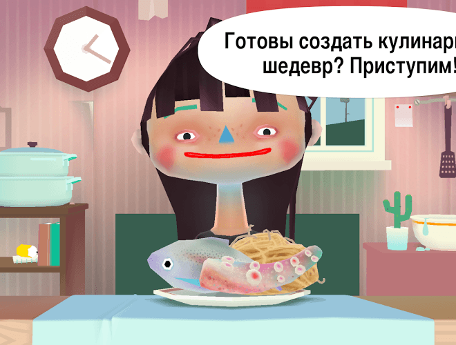 Играй Toca Kitchen 2 На ПК 8