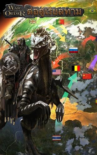 เล่น War and Order on PC 6