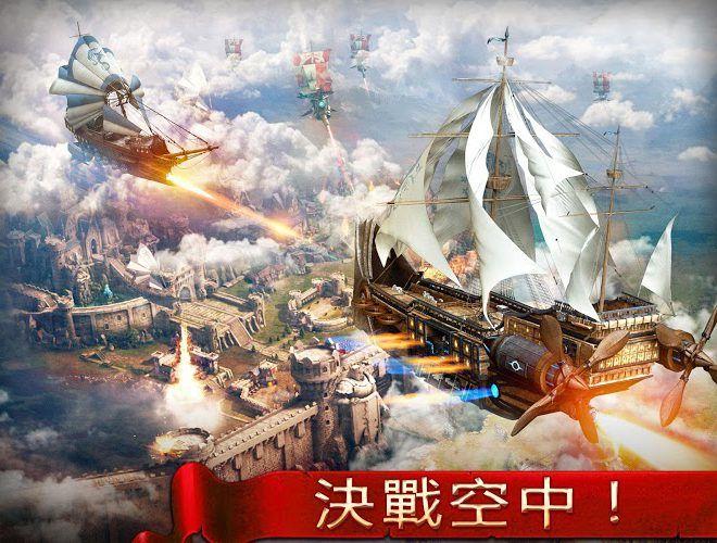 暢玩 王權爭霸 PC版 8