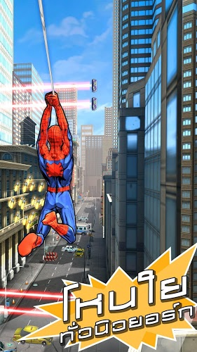 เล่น Spider-Man Unlimited on PC 9