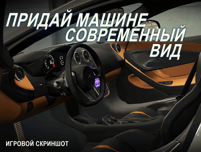 Играй CSR Racing 2 На ПК 9
