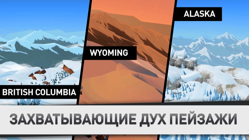 Играй Snowboarding The Fourth Phase На ПК 5