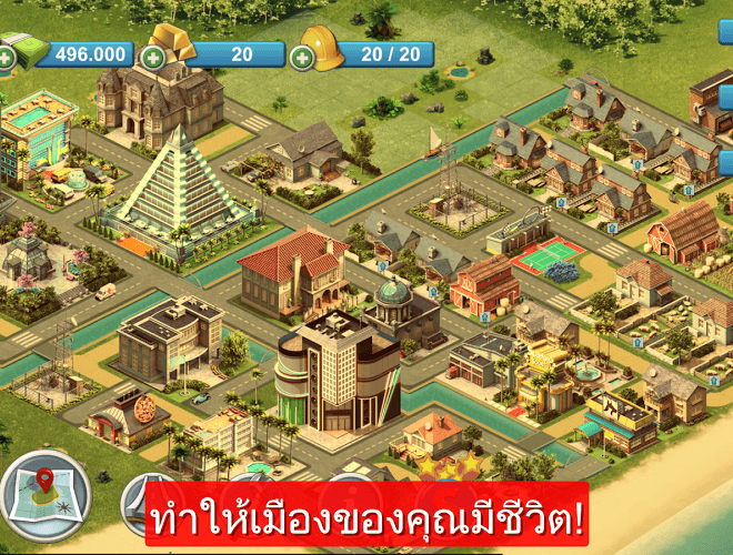 เล่น City Island 4 on PC 6