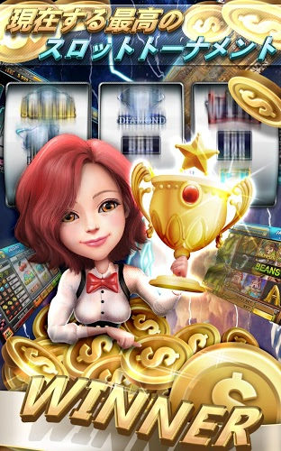 Full House Casino をPCでプレイ!14