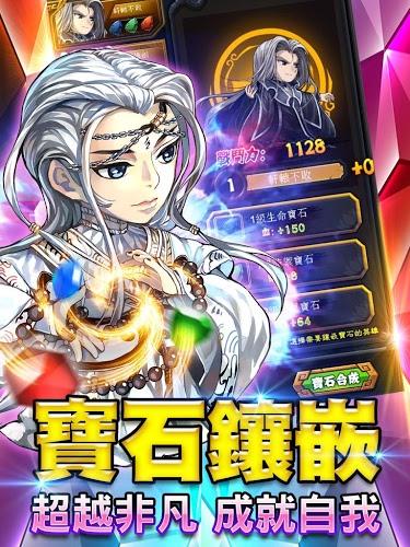 暢玩 霹雳江湖 PC版 15