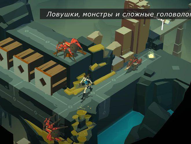 Играй Lara Croft GO На ПК 9