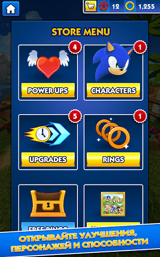 Играй Sonic Dash on pc 16