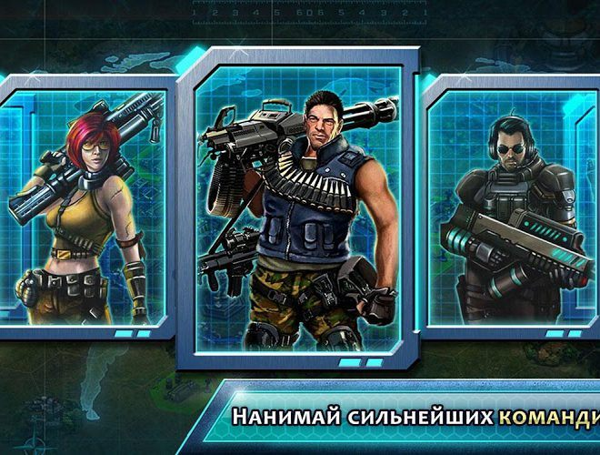 Играй War Inc. — Modern World Combat На ПК 5