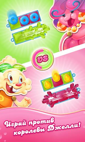 Играй Candy Crush Jelly Saga На ПК 3