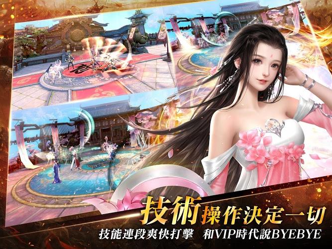 暢玩 大唐無双-唯一真國戰MMO動作手遊 PC版 15