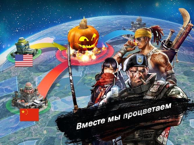 Играй Last Empire — War Z: Стратегия На ПК 7