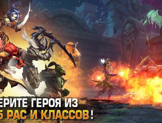 Играй Order & Chaos 2: Redemption На ПК 16