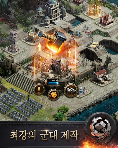 즐겨보세요 Clash of Kings on PC 9