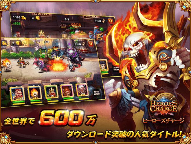 プレーする Heroes Charge on pc 13
