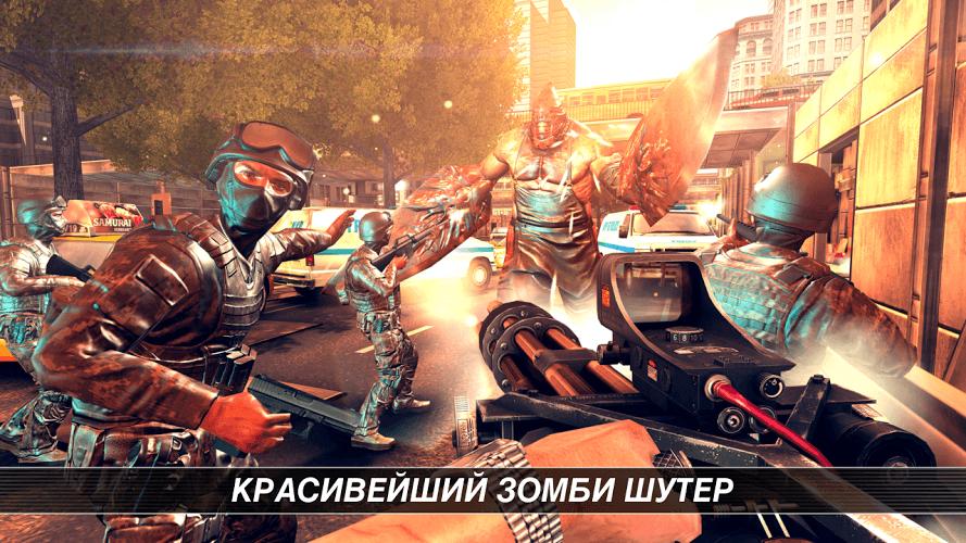 Играй Unkilled На ПК 3