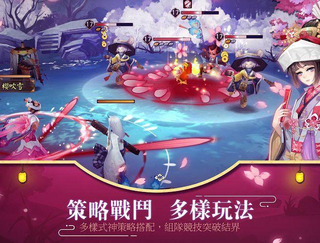 暢玩 陰陽師Onmyoji – 和風幻想RPG PC版 12