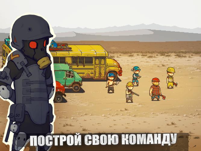 Играй Dead Ahead: Zombie Warfare На ПК 13