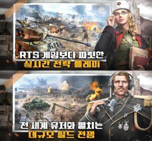 릴리스 게임즈의 신작 RTS 워패스 사전예약 진행, 블루스택으로 실시간으로 진행되는 전투의 재미를 챙겨봐요
