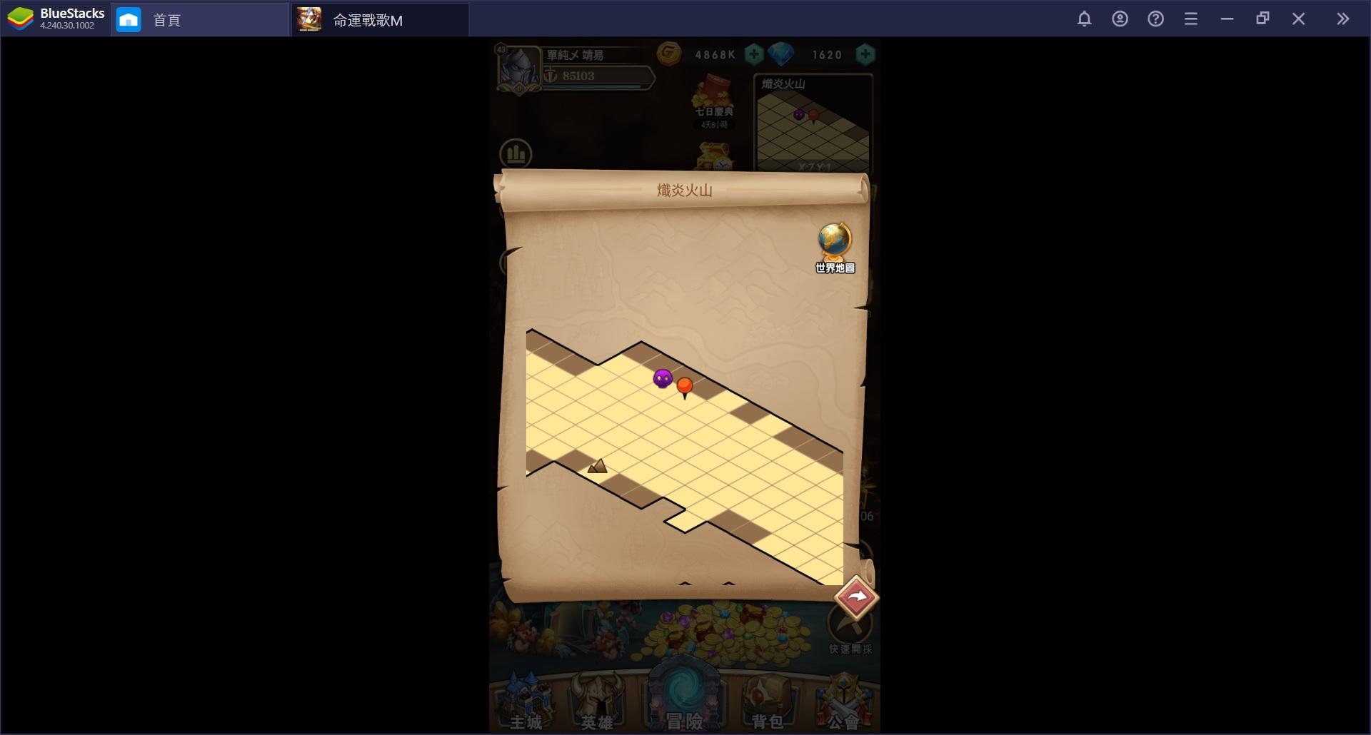 使用BlueStacks在PC上體驗放置RPG手游《命運戰歌M》