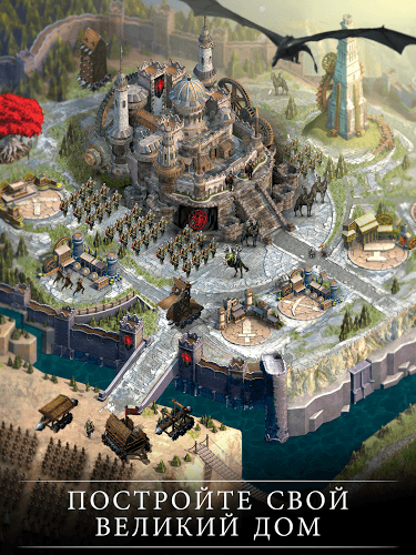 Играй Game of Thrones: Conquest На ПК 15