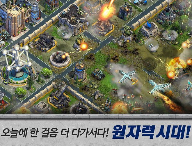 즐겨보세요 DomiNations on PC 13