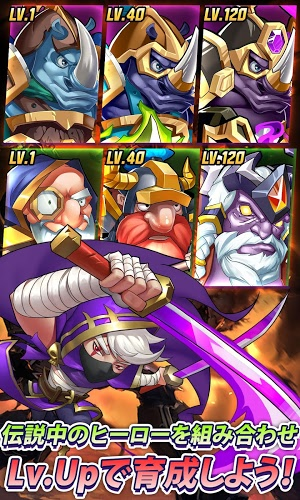 Idle Heroes をPCでプレイ!9