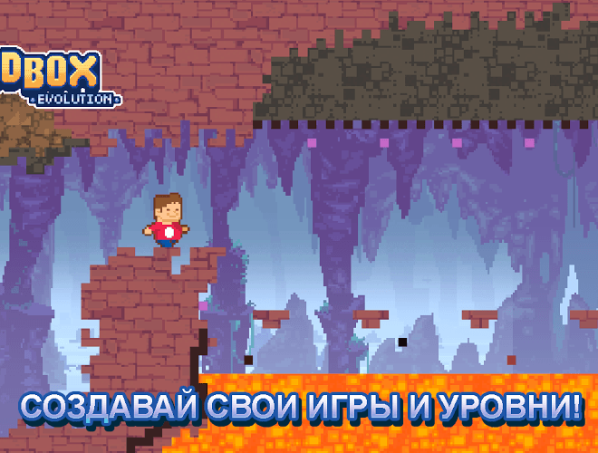 Играй The Sandbox Evolution На ПК 5
