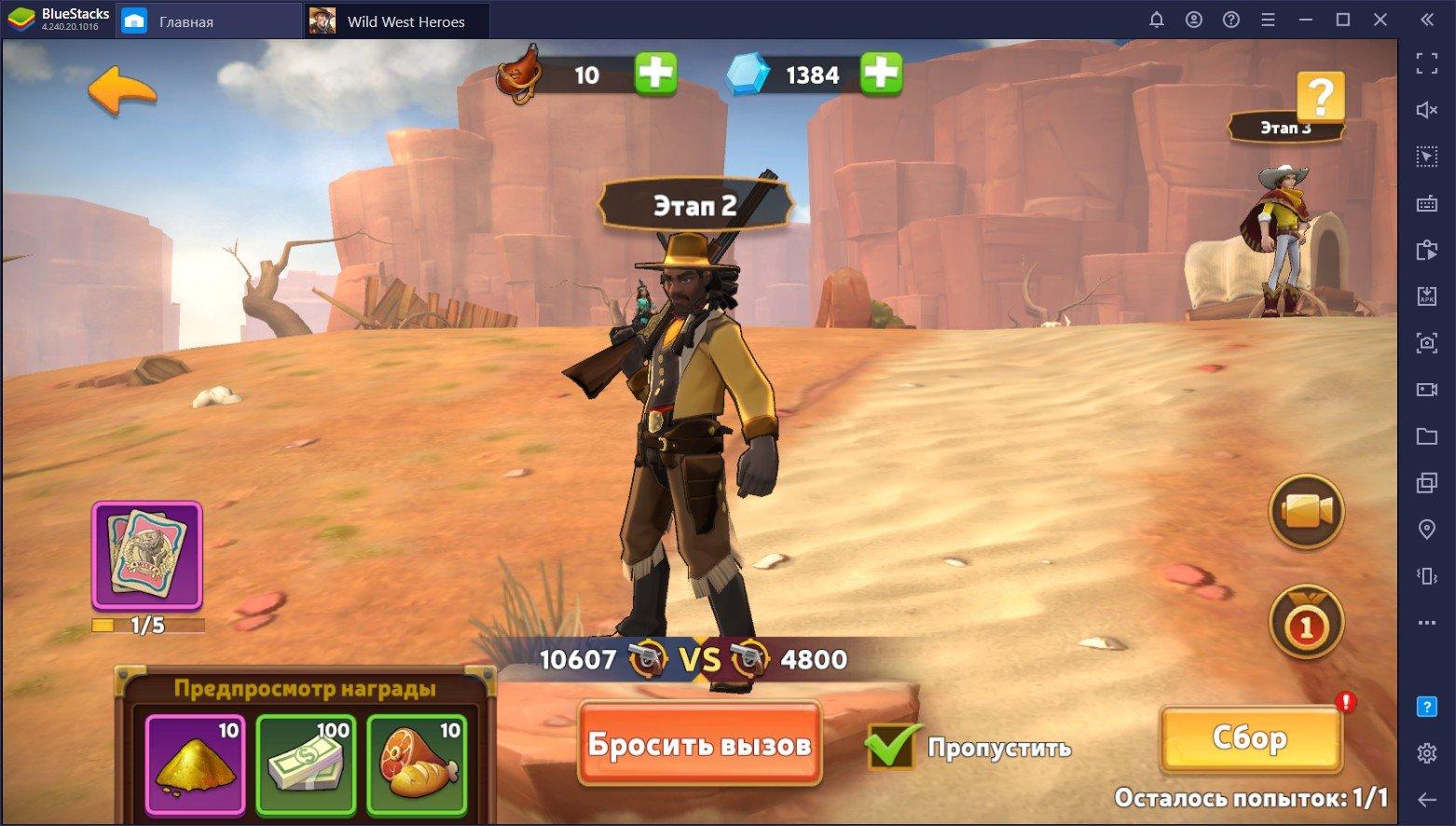 Спасти Дикий Запад! Как играть в Wild West Heroes на ПК с Bluestacks?