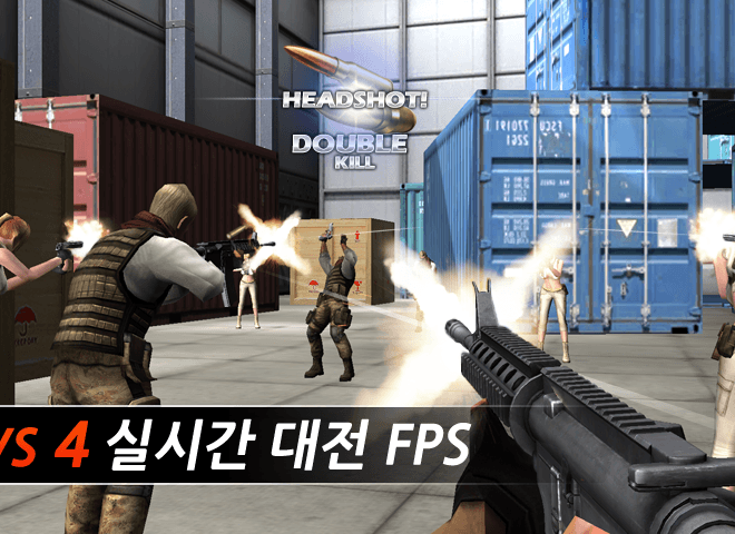 즐겨보세요 Special Soldier on PC 33