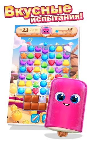 Play Cookie Jam Blast on PC 17
