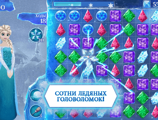 Играй Frozen Free Fall На ПК 14