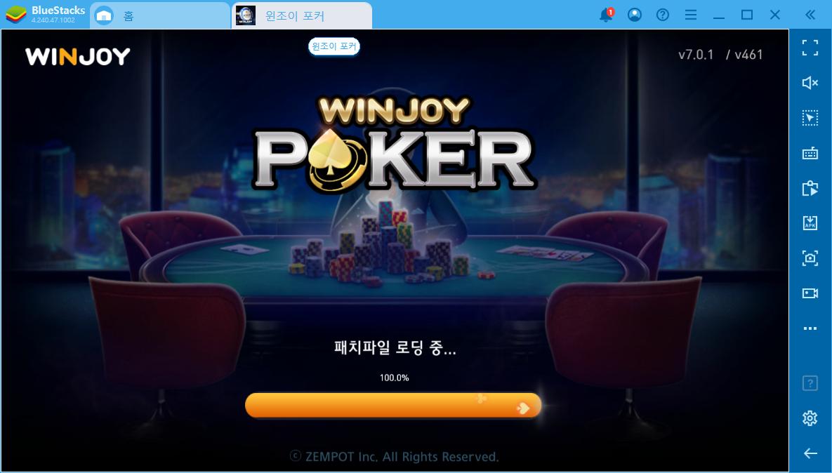 초보자도 쉽게 PC에서 즐기는 윈조이포커!