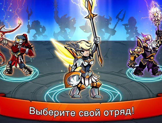 Играй HonorBound На ПК 17
