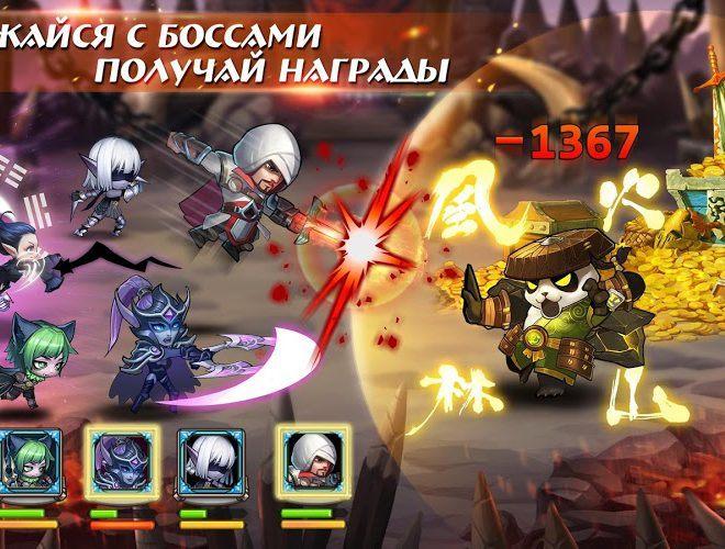 Играй Soul Hunters На ПК 5