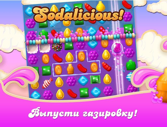 Играй Candy Crush Soda Saga На ПК 15