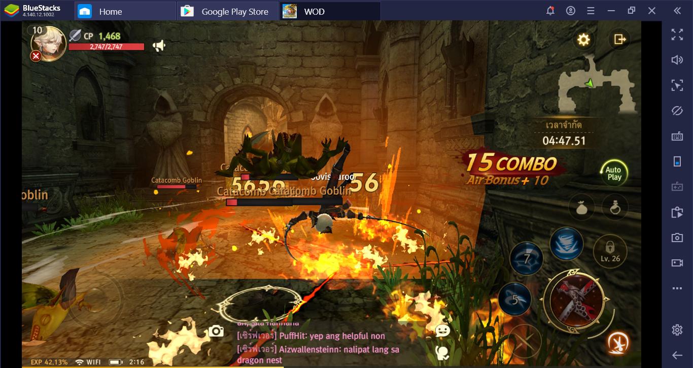 World of Dragon Nest เทคนิคเพิ่มค่า CP ให้เทพแบบรวดเร็ว!!