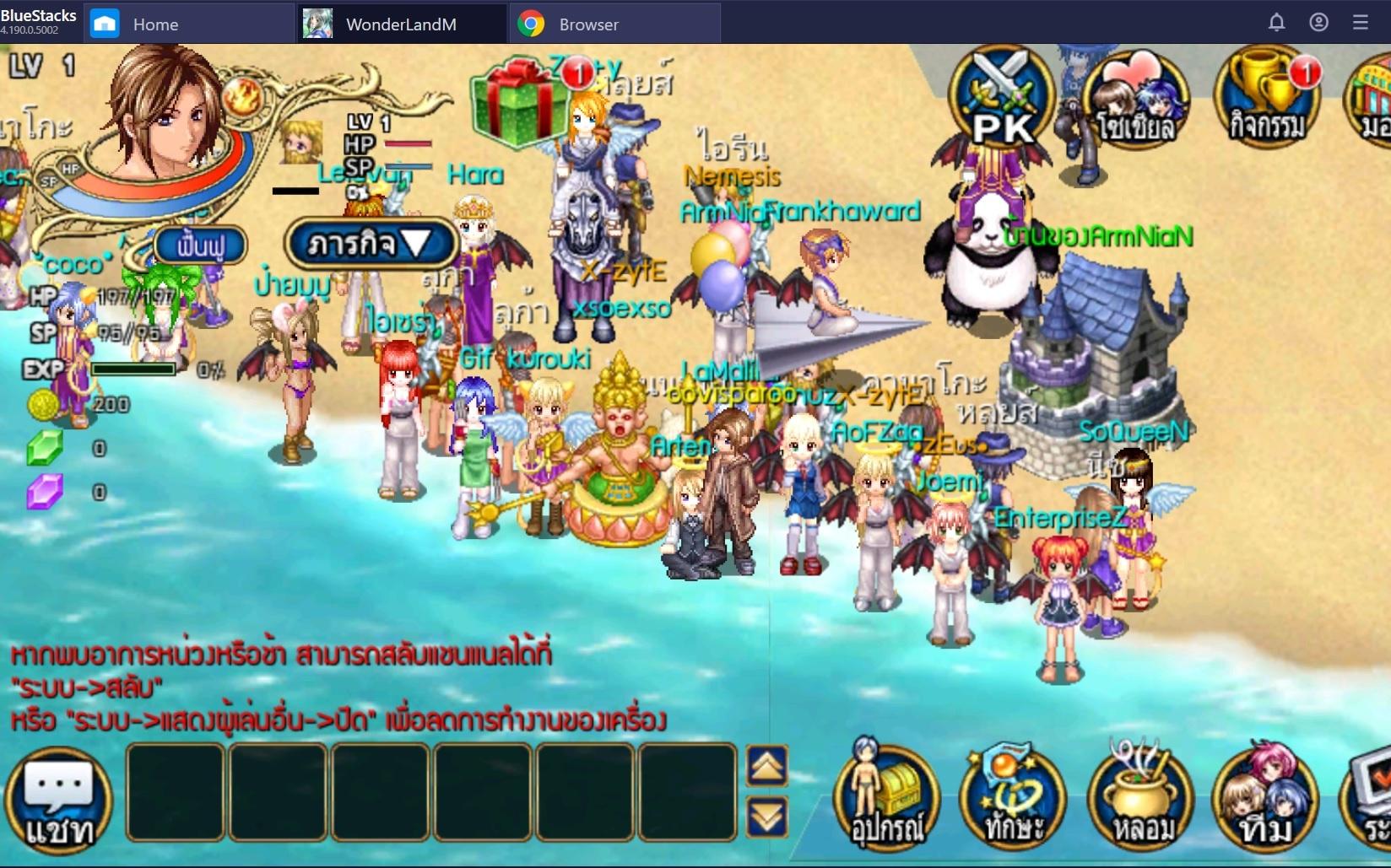 เพราะอะไรถึงต้องเล่น Wonderland Online Mobile ผ่าน BlueStacks!!