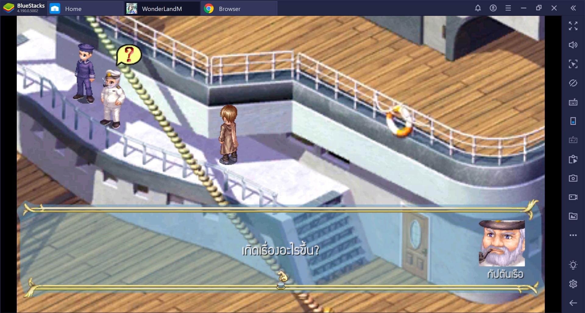 Wonderland Online Mobile Online แนะนำค่า Status ในเกมเล่นง่ายๆ ไม่ยาก