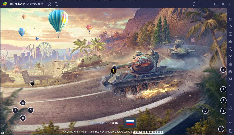 Как установить World of Tanks Blitz на ПК и Mac с помощью BlueStacks?