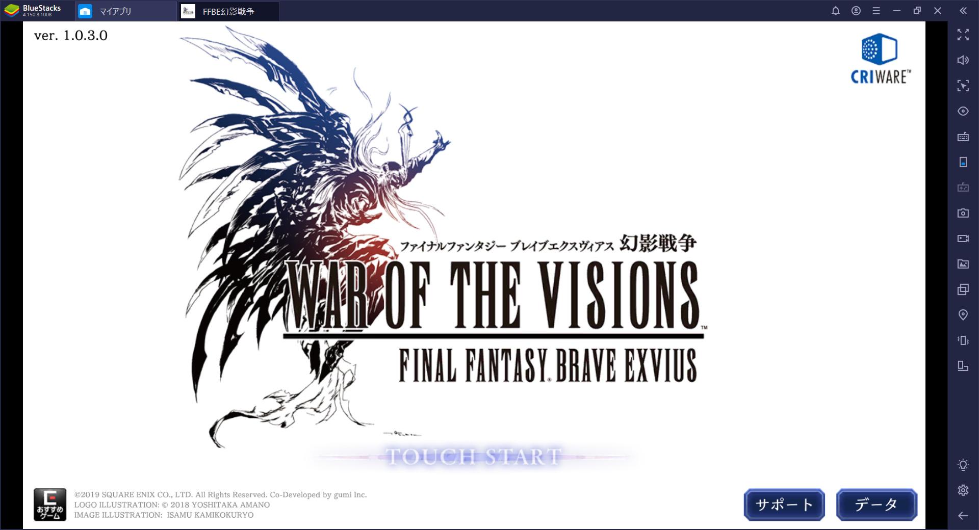BlueStacksを使ってPCで『FFBE 幻影戦争 War of the Visions』を遊ぼう