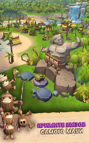 Играй Моана: Райский остров На ПК 6